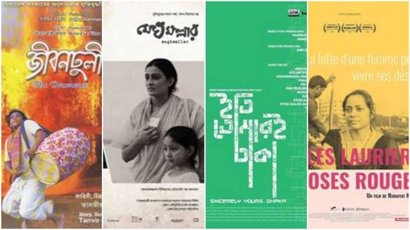IFFI: Bangladesh is 'Country in Focus'