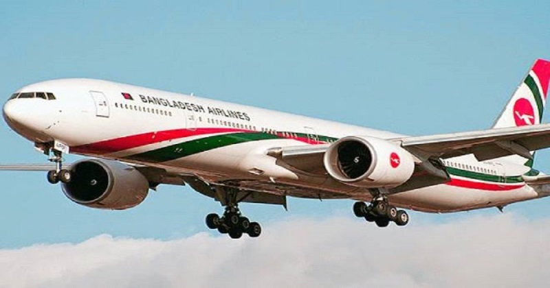 Bangladesh Biman's flight resumes Kathmandu service after 11 months