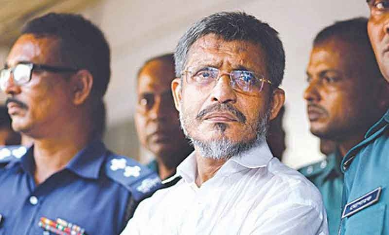 Former state minister for Home Affairs Babar sentenced to eight years in prison