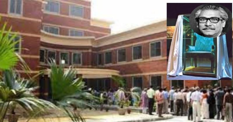 India's Delhi University to set up Bangabandhu Chair