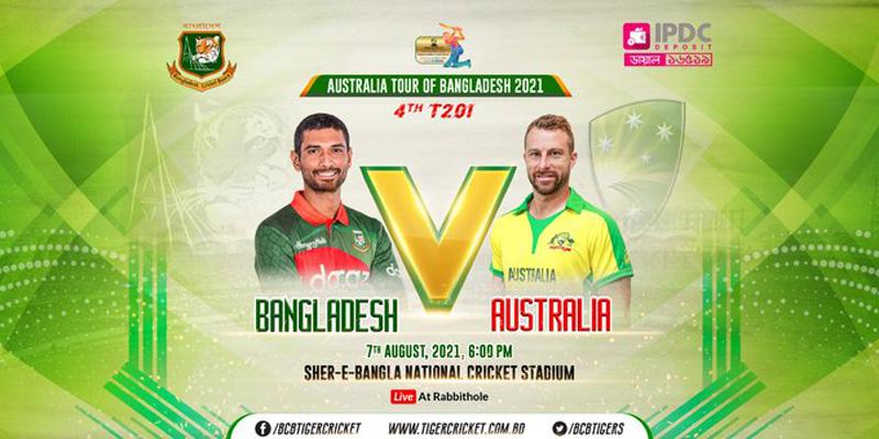 Australia beat Tigers after tight battle