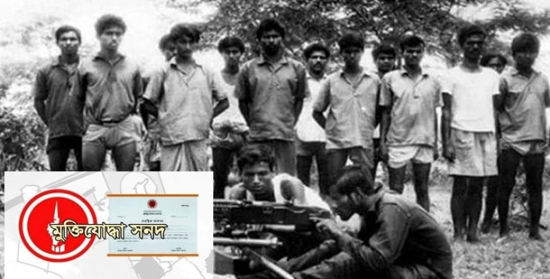 Standing Committee recommends digital certificates for heroic freedom fighters