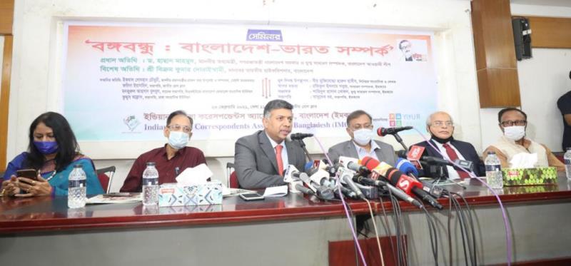 Bangladesh India's top trading partner in South Asia: VK Doraiswami