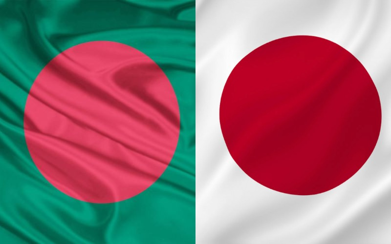 Japan will extend all possible cooperation to Bangladesh on the basis of humanity