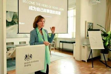 Article on press freedom: China summons British envoy