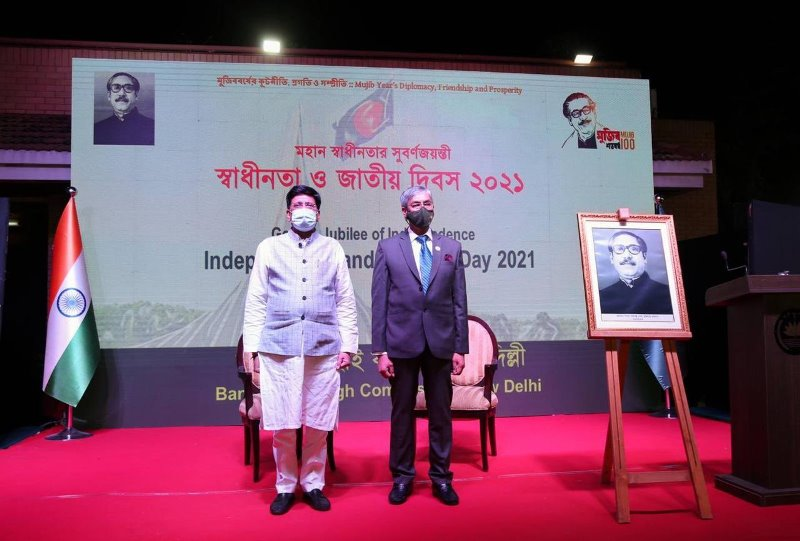 The first priority of India's Look East policy is Bangladesh: India's Railway Minister