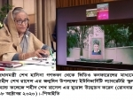 Sheikh Hasina participates in special event