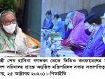 Sheikh Hasina attends crucial event