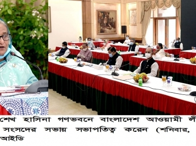Sheikh Hasina attends Awami League session