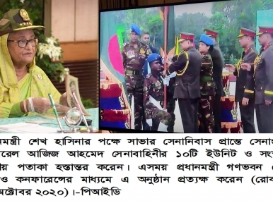 Sheikh Hasina participates in Army event via video conference