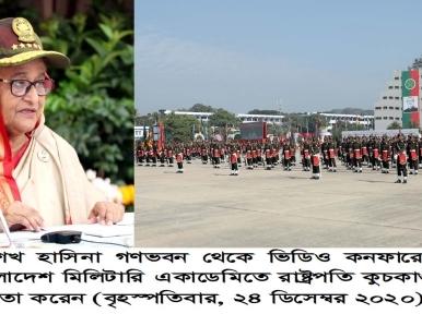 Sheikh Hasina participates in Army event