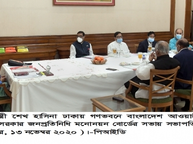 Sheikh Hasina attends crucial Awami League board meeting