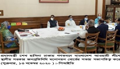 Sheikh Hasina attends crucial Awami League board meeting