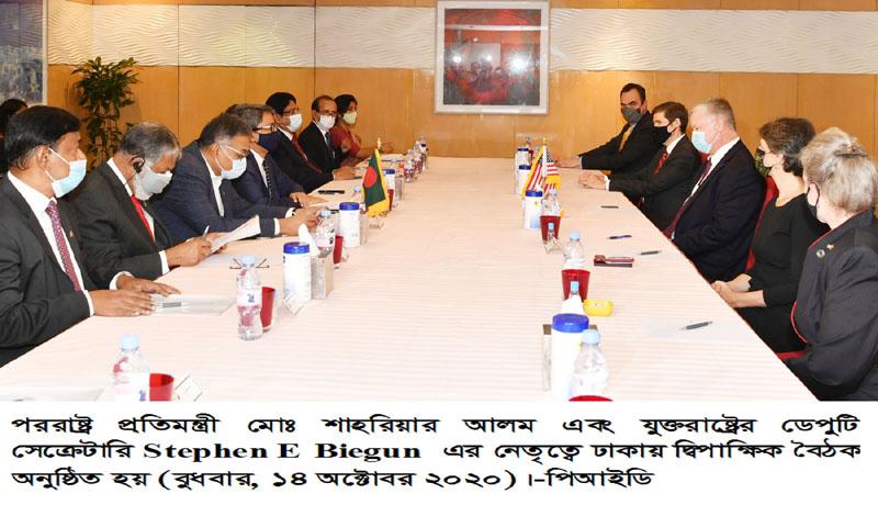 Beigun in Bangladesh