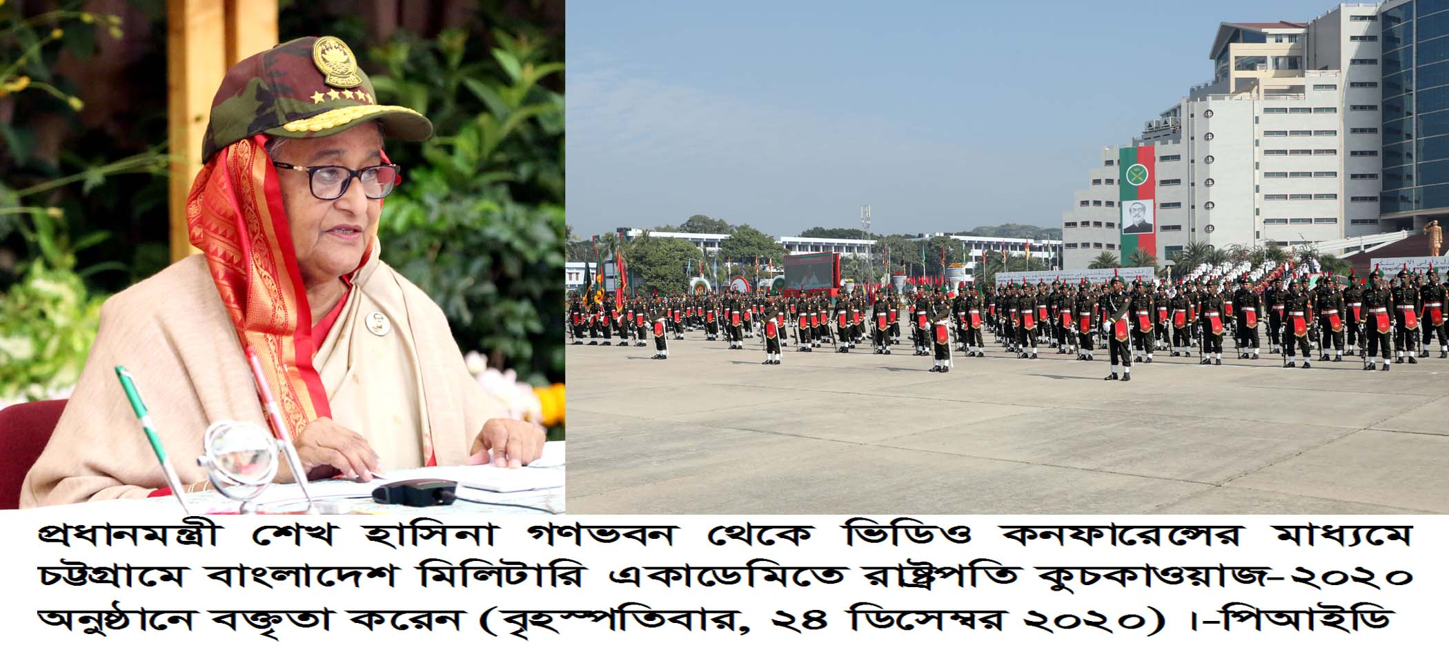 Sheikh Hasina participates in Army event