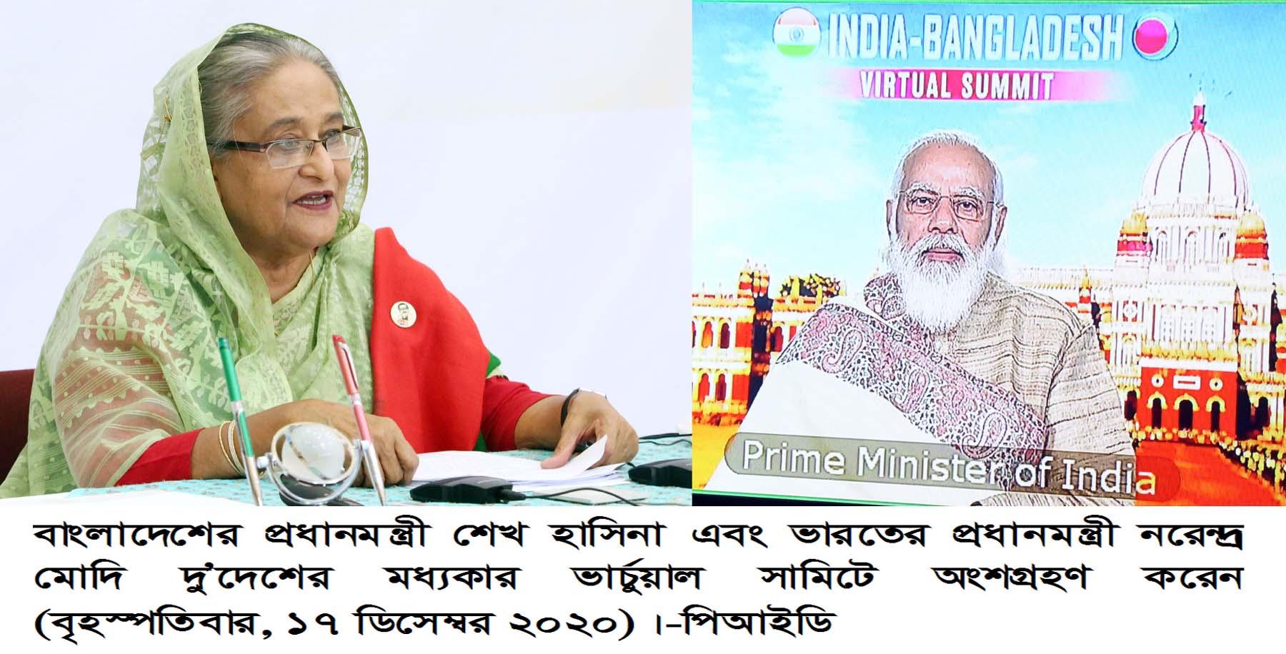 Sheikh Hasina, Narendra Modi interact over video conference