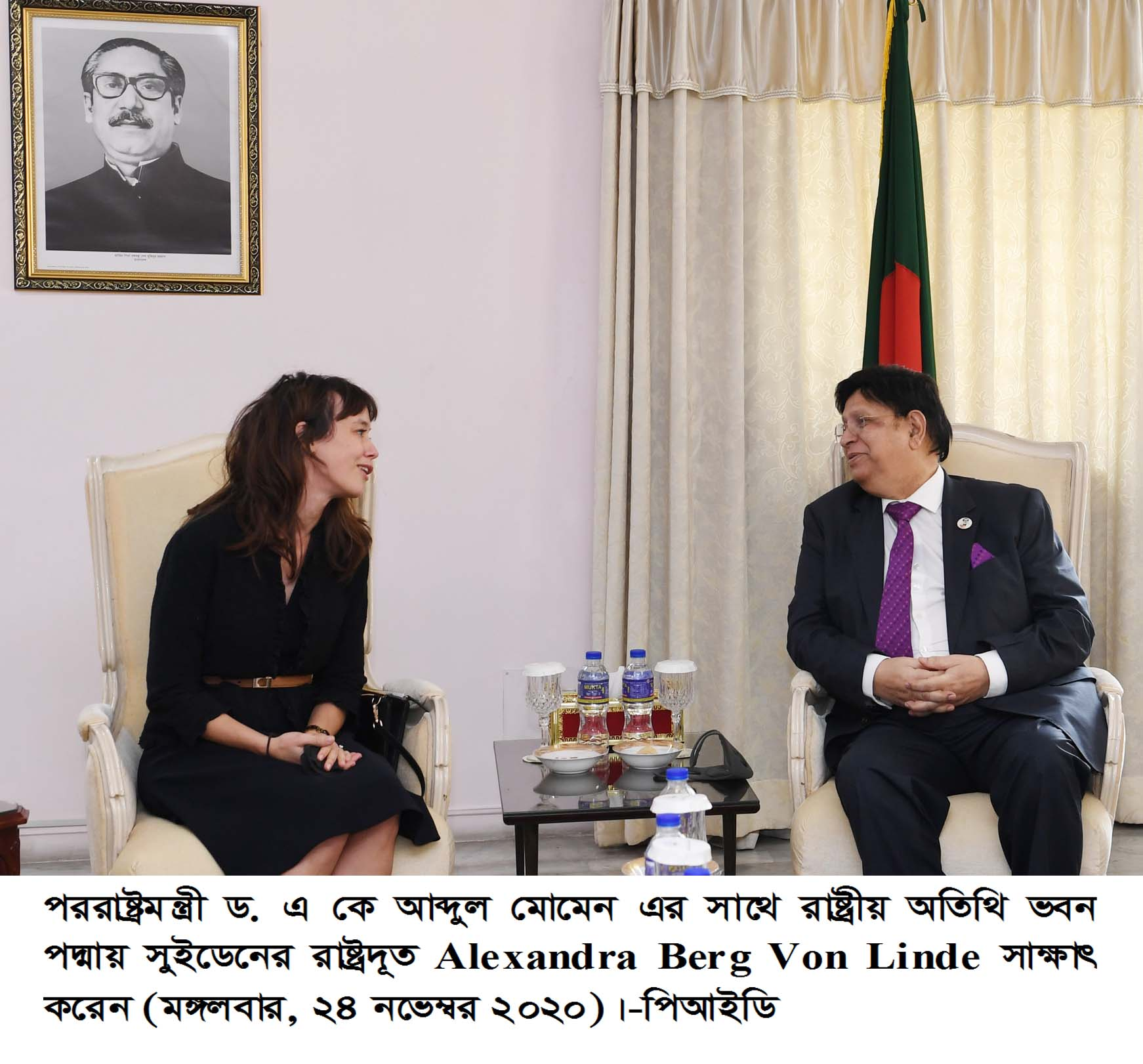 Momen attends crucial meeting with envoy