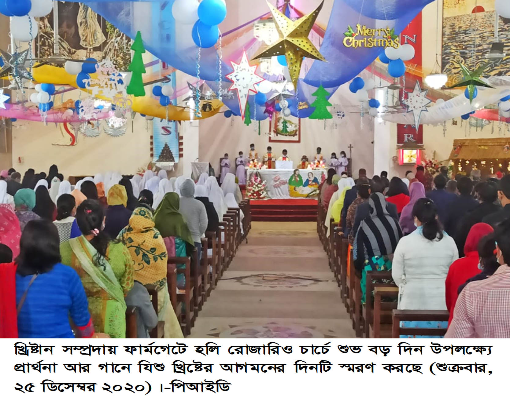 Christmas celebrated in Bangladesh