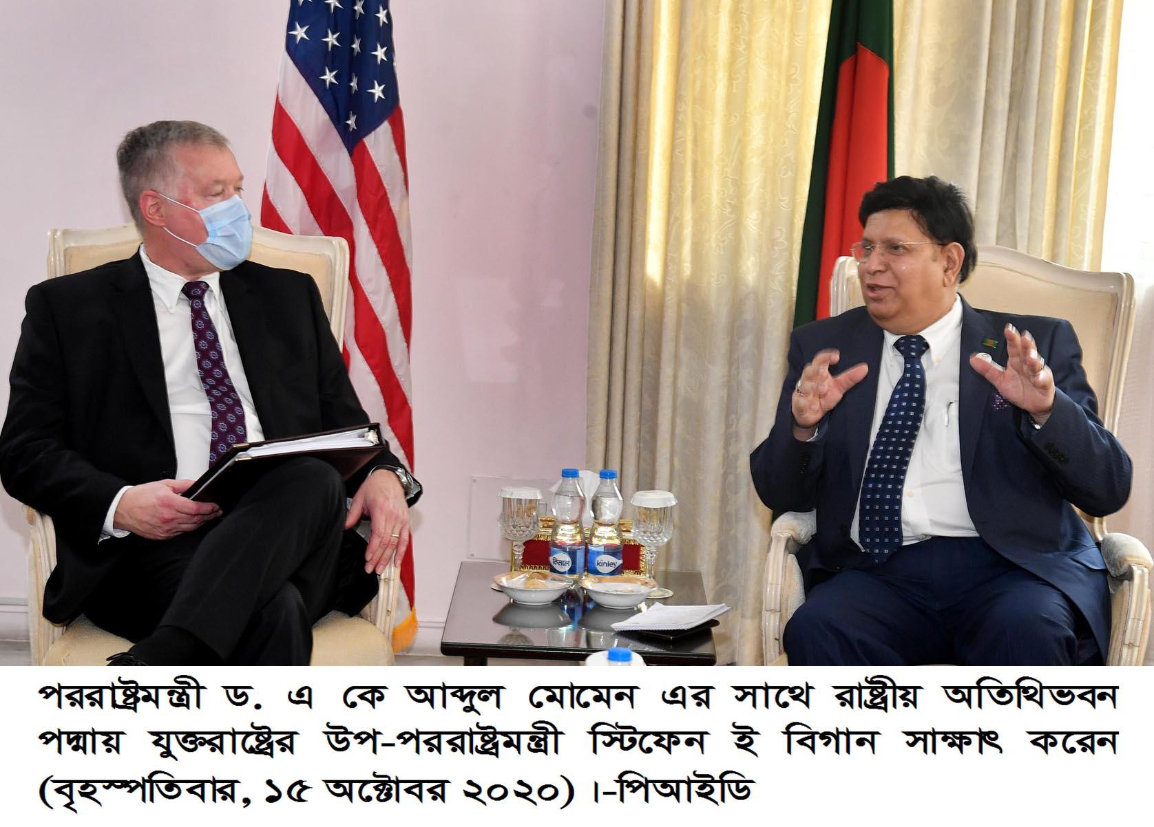 Biegun n Bangladesh