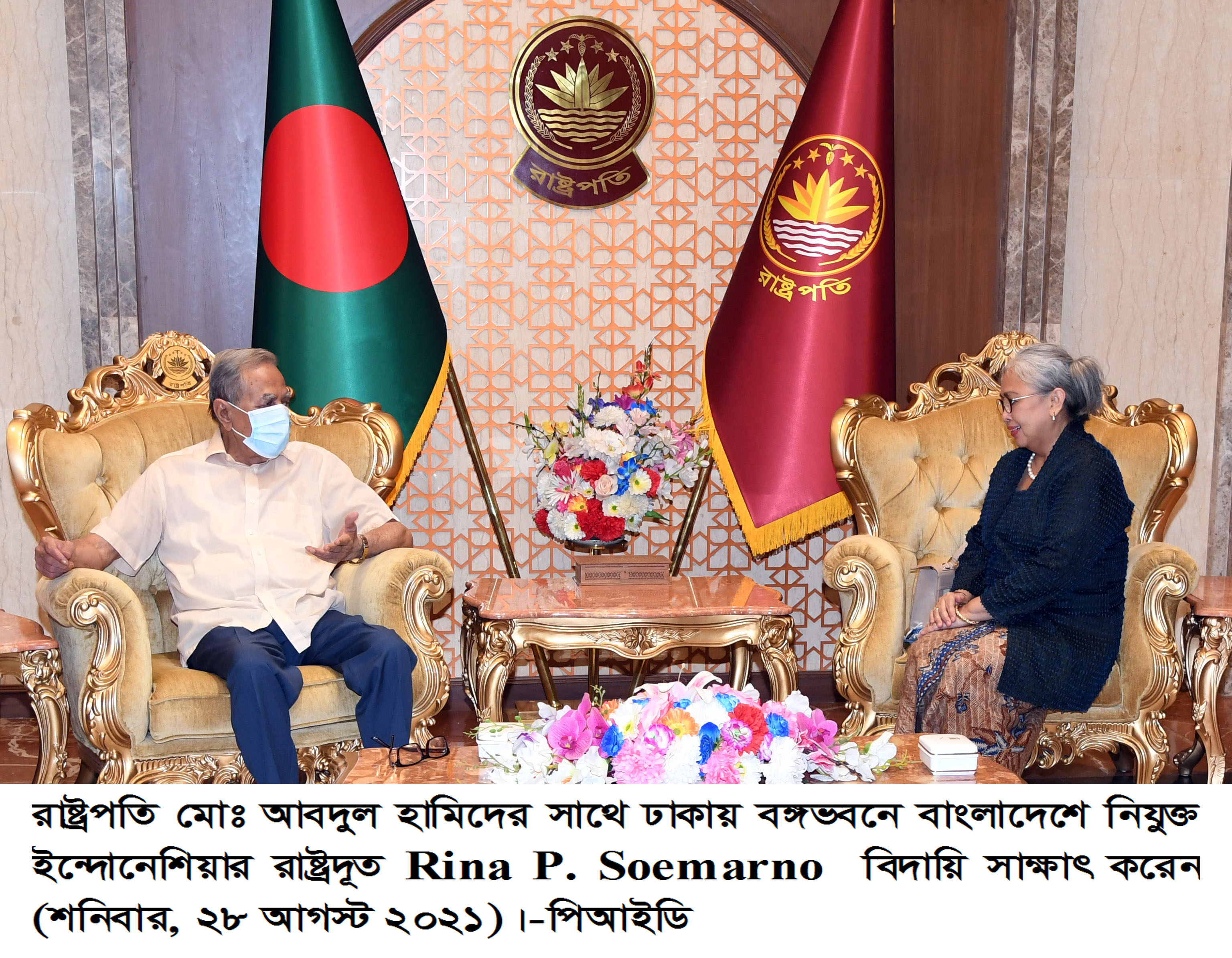 Indonesia envoy meets Bangladesh president