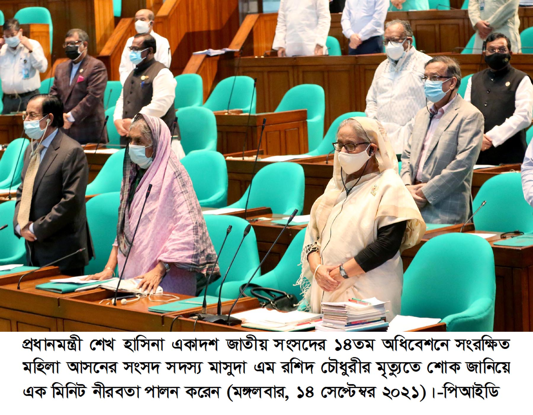 PM Sheikh Hasina attends special event