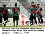 Glimpses of Bangladesh-West Indies clash