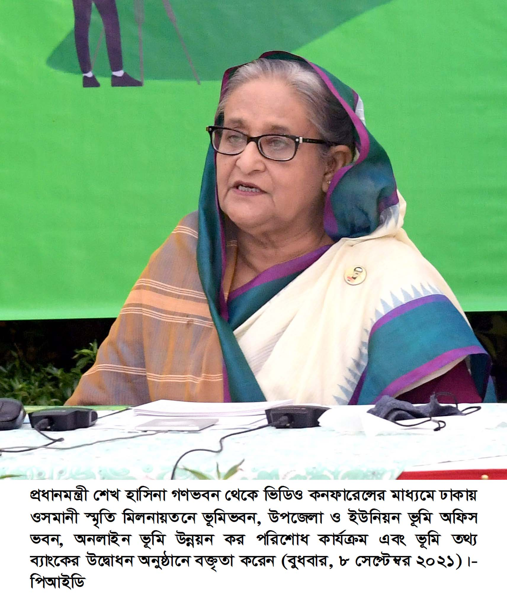 Hasina attends special event in Dhaka