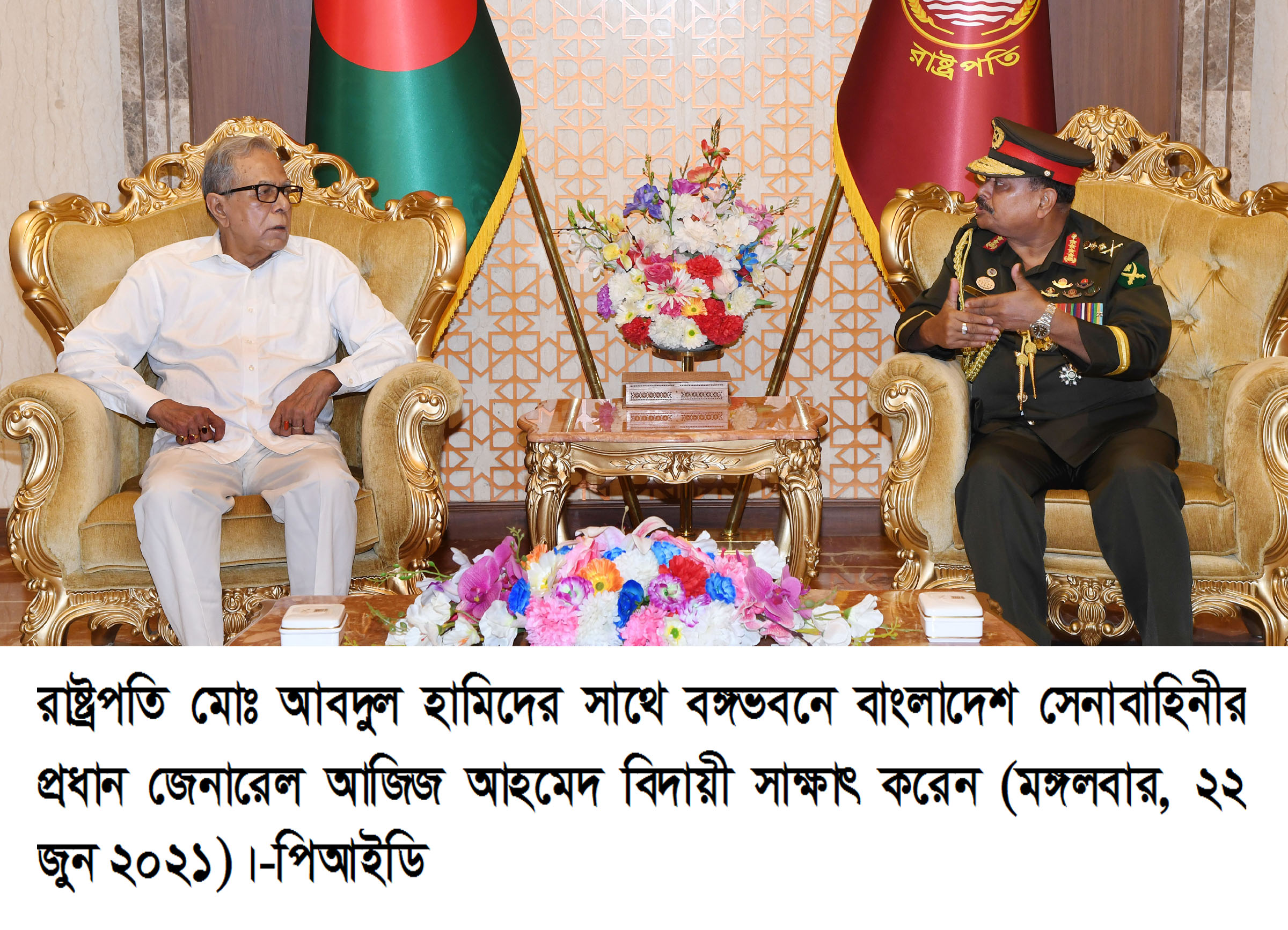 President and outgoing Army chief meet
