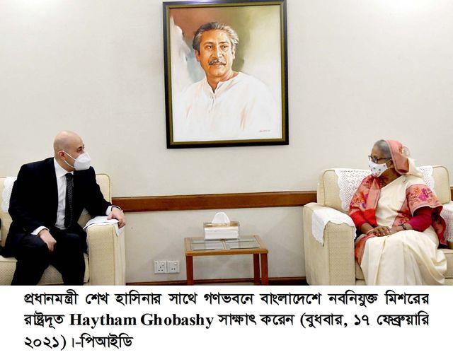 Egypt envoy meets Hasina
