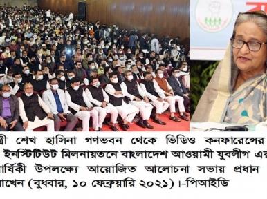 Sheikh Hasina attends Awami League event