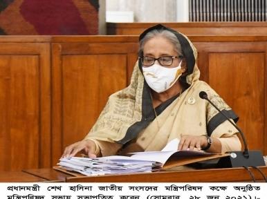Sheikh Hasina attends crucial meet on Monday