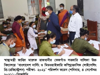 Health Minister inspects exam