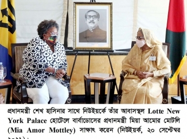 Glimpses of Sheikh Hasina's busy day in US