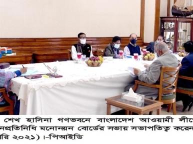 Sheikh Hasina attends crucial meet of Awami League