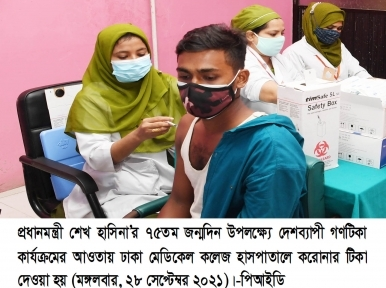 How Bangladesh celebrated Sheikh Hasina's birthday: See the picture from different corners of Dhaka