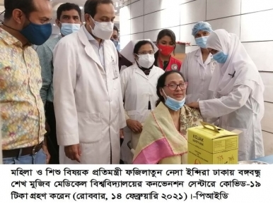 Bangladesh Minister taken COVID-19 vaccine