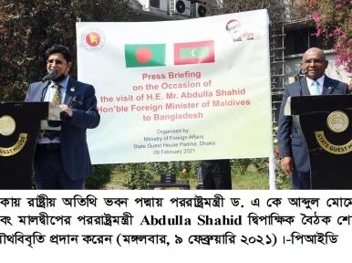 Bangladesh: Maldives Minister visits