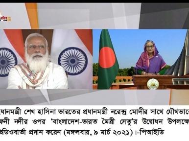 India-Bangladesh: PM Modi, Sheikh Hasina unveil Maitri Setu