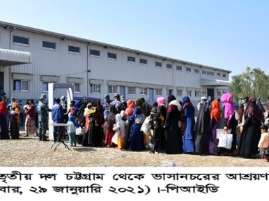 Third Rohingya team reaches Bhasanchar