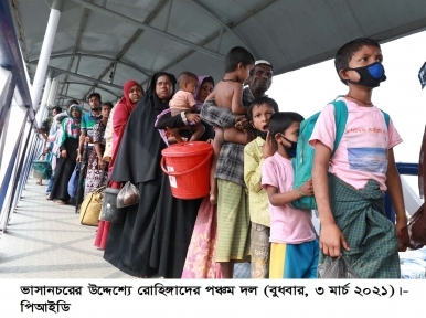 Fifth group of Rohingya moves towards Bhasan Char