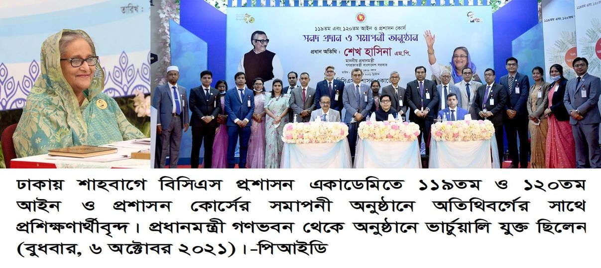 Sheikh Hasina joins crucial event