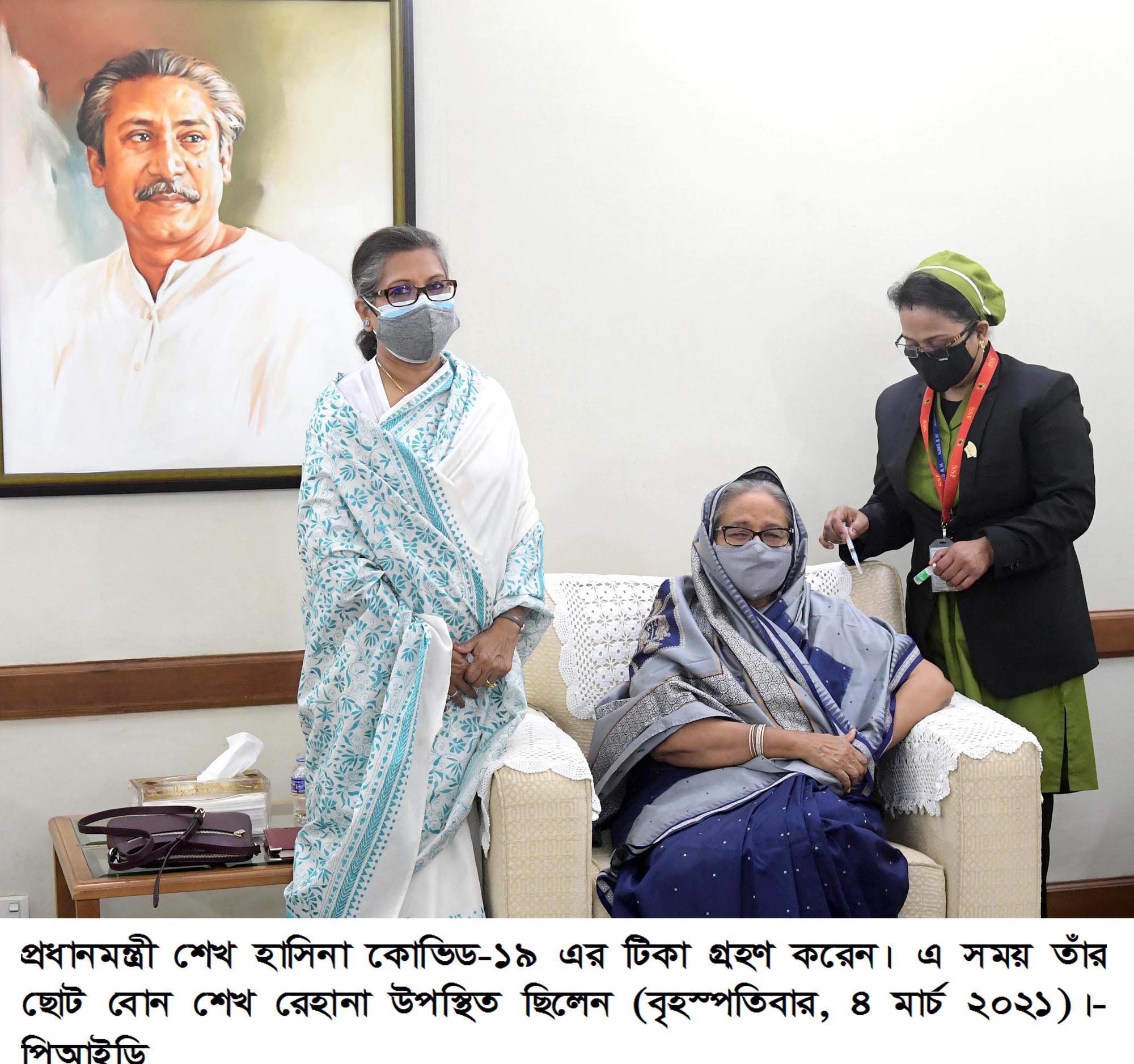 Sheikh Hasina takes COVID-19 vaccine