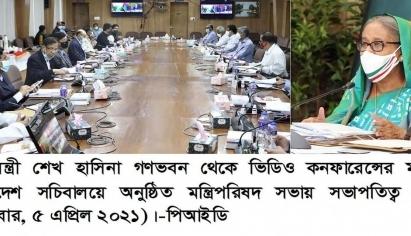 PM Sheikh Hasina attends major meet