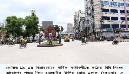 Glimpses of strict lockdown imposed in Dhaka