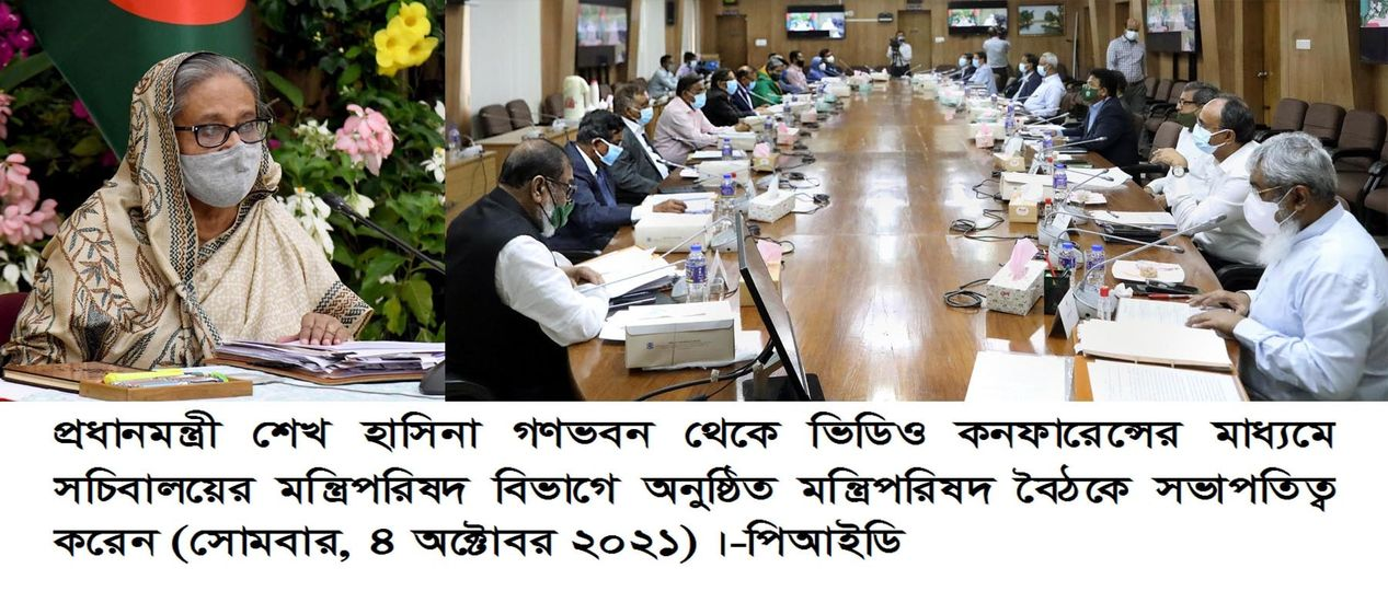 Sheikh Hasina addresses crucial video conference
