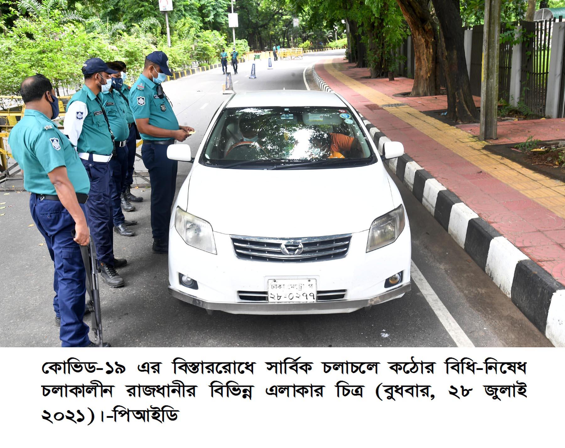 Lockdown in Dhaka