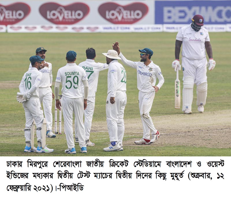 Bangladesh plays against West Indies in second test