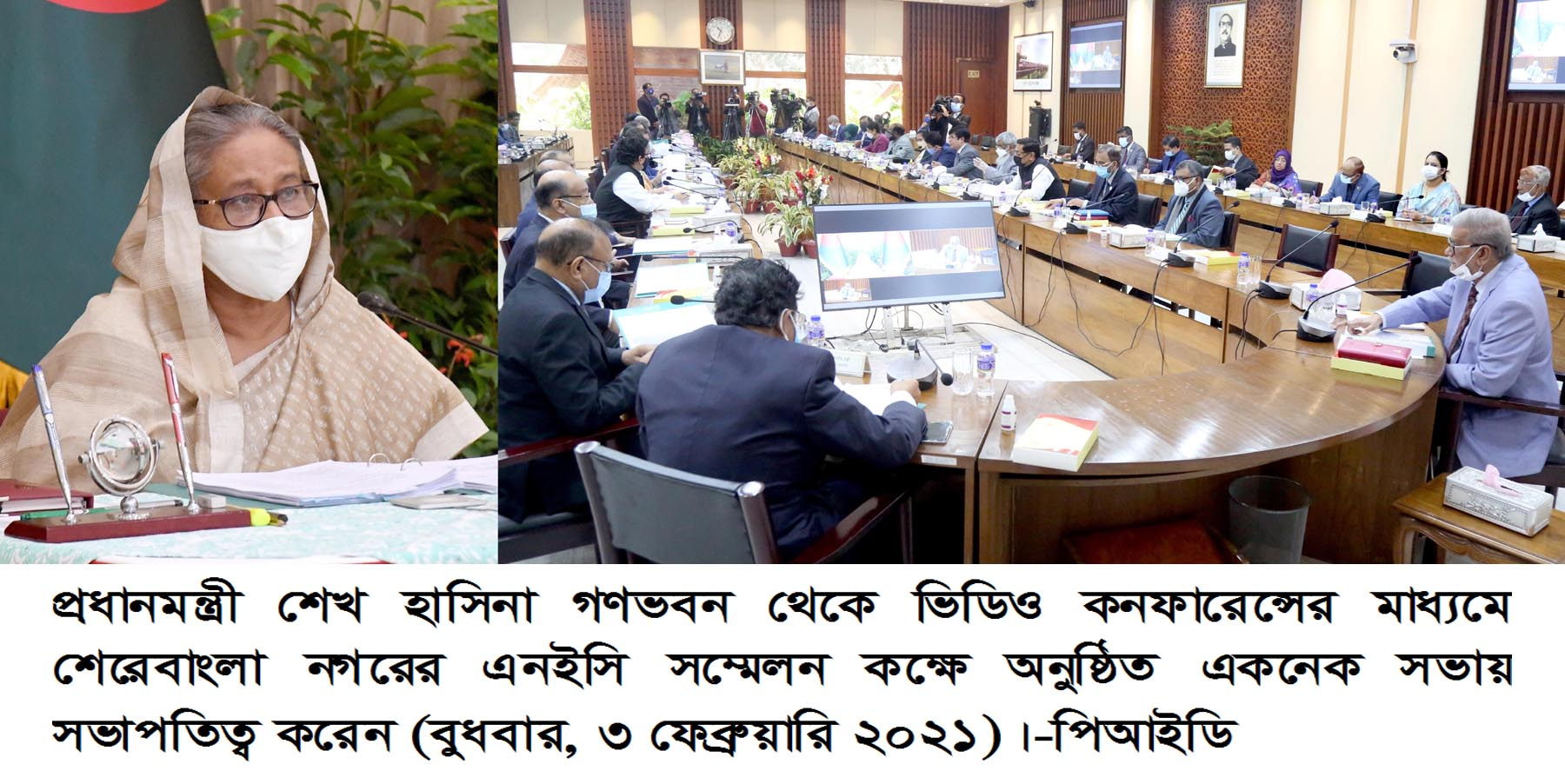 Sheikh Hasina attends crucial events