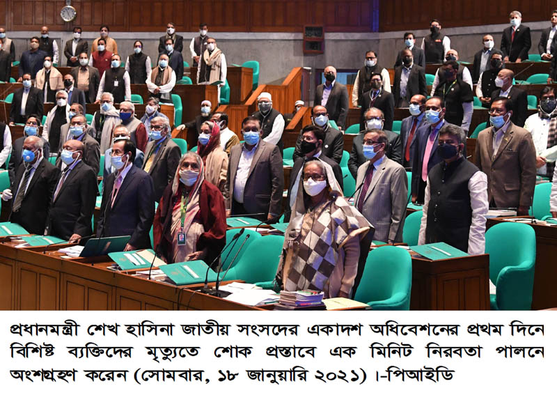 Sheikh Hasina attends Parliament session
