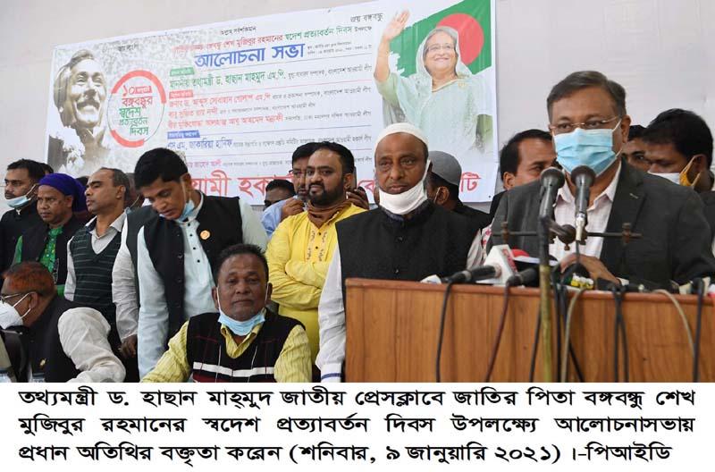 Information Minister visits Press Club